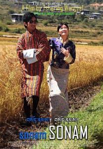 Bhutanese_Flim_Sonam_Sonam